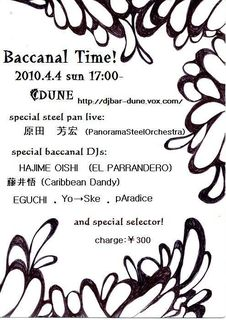 Baccanal2告知用